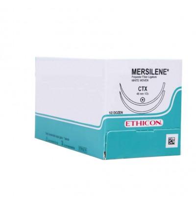 Шовный материал Мерсилен (Mersilene)